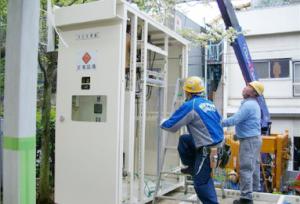 電気設備工事例1